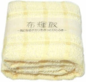 FUKITORI (Towel Handkerchief) Yellow