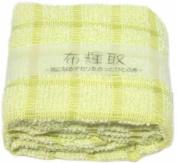 FUKITORI (Towel Handkerchief) Yellow Green