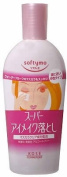 Kose Softymo Make up Remover