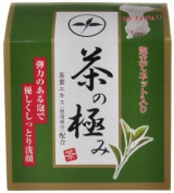 Height of tea facial soap 90g