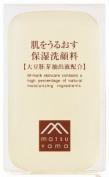 M mark moisten the skin moisturising cleanser