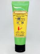 Bamboo Charcoal & Pearl Powder Cleansing Foam
