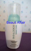 BeautiControl Skinlogics Essentials Gold Foaming Cleanser