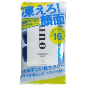 Shiseido UNO Face Cleaner Sheet EX L