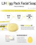 KOREAN COSMETICS, Leejiham Cosmetics, Egg Pack Facial Soap 110g * 2 (pores management, moisturising, sebum, blackheads, exfoliating)[001KR]