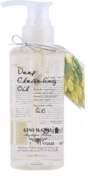 Gino Mccray Potion Deep Cleansing Oil Q10 170ml.