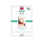 C & F Cosmetics Essence Cucumber Mask Sheet Pack 23g