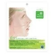 Home Aesthe Caviar Mela-C Gel Mask for Brightening and Anti-Wrinkle by PureTree Korea