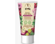 Face Mask - Extension Youth with Rhodiola Rosea, Activating Oils for 35-50 years 50 ml