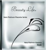 Nano Platinum Placenta Facial Mask Sheet