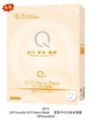 US favourite Q10 Nano Face Mask