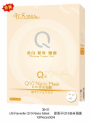 US favourite Q10 Nano Face Mask