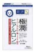 Rohto Hadalabo Gokujyn Hyaluronic Acid Mask - 4 pcs