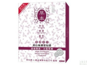 HERBAL White and Supple Skin & Facial Mask Treatment