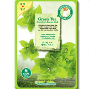 Beauu Green 3D Shape Facial Mask Sheet Pack - Green Tea