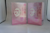SEXY LOOK Moisturising Ear Lobe Mask Rose Extract + Collagen
