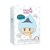 FaceQ Caviar x Hyaluronic Acid Firming Mask