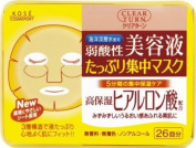 Kose Clear Turn Essence Facial Mask with Hyaluronic Acid - 26 masks