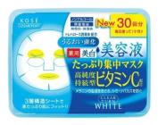 Kose Clear Turn Essence Facial Mask White - 30 masks