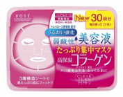 Kose Clear Turn Essence Facial Mask with Collagen - 30 masks