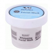 Scentio - Milk Whitening Q10 Facial Mask 100ml (3.38 Oz) Cheap!!!!