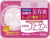 Kose Clear Turn Essence Facial Mask with Collagen - 26 masks