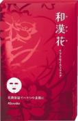 Kracie(Kanebo Home Products) Wakanka Facial Lift Mask - 4 sheets