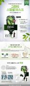 BRTC Green Tea Stem Cell Mask 20g x 5 each