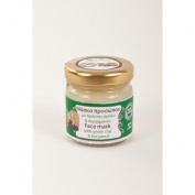 Face Mask With Green Clay 40ml