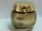 Deja Vu Dead Sea Minerals Bioxage Anti-Ageing Facial Lifting Mask $489