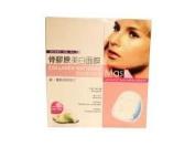 Collagen Whitening Treatment Mask - Advanced Skin Improvement