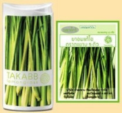 Takabb Anti-cough Pill Lemongrass Herbal Flavour Refreshing Dissolve Phlegm 10g.