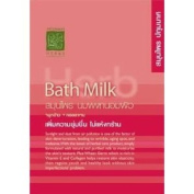 Patummas Herbs- Face & Body Bath Milk Wheat Germ & Collagen Anti-ageing Spot Wrinkle [10g.] -Thai Herbal Care Formula