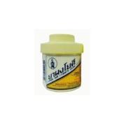 Yoki Radian Powder 60g : Thai Powder for Prevent Rashes