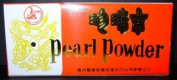 Wu Yang Brand-100% Pearl Powder