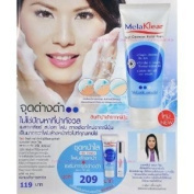 Mistine Melaklear Anti-melasma Blemish Spot Decrease Facial Face Foam From Japan.