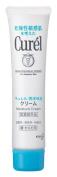 Kao Curel | Skin Care | Moisture Cream Tube 35g