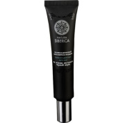 "Face Polikollagen Filler Wrinkle - Triple Action, Anti-Age ""Absolute"" with Caviar and Active Organic Herb Extracts 40 ml"