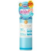 Meishoku Detclear Facial Peeling Jelly