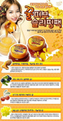 KOREAN COSMETICS, ENPRANI_ HolikaHolika, Honey skin sleeping pack.(Blueberry) 90ml (rich nutrition, elasticity, vibrant skin)[001KR]
