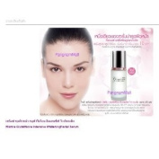Mistine Glutathione Intensive Whitening Serum 40 Ml. Amazing in Thailand