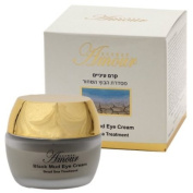 Shemen Amour - Dead Sea Black Mud Eye Cream