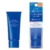 Shiseido AQUALABEL Face Care Liquid | BIHAKU Liquid OC30 Ochre 25g