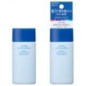 Shiseido AQUALABEL Face Care Sun Protect Lotion | Perfect Protect Milky Lotion UV 45ml