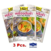 Tom Ka Paste Thai Food 50g. Quality X3 Pcs. Save ! (Coconut Chicken Soup) Halal
