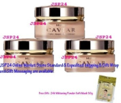 3 Units X 30g. Mistine Caviar Anti-ageing Night Treatment Cream.
