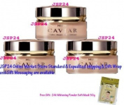 3 Units X 30g. Mistine Caviar Anti-ageing Night Treatment Cream.