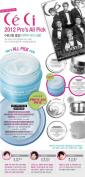 KOREAN COSMETICS, BRTC, Aqua Rush Cream 60ml (intensive moisturising, nourishing, balanced care, skin energy)[001KR]