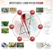 Cliv Collagen Resurgence Stemcell B.b Cream 35g Spf50/pa+++