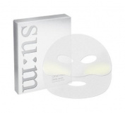 LG Su:m 37 White Award Luminous Mask 27g x 8ea